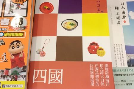 taiwanbook